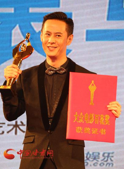 【第23届金鸡百花电影节】最佳新人奖:马浴柯