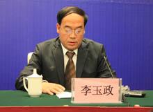 省文化产业发展集团党委书记李玉政