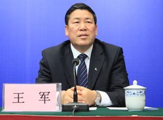 省扶贫办党组成员、副主任王军
