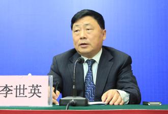 省扶贫办党组成员、副主任李世英