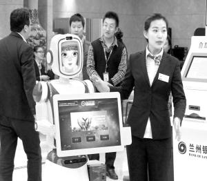 融服务迎来智能机器人时代兰州银行客服机器人 兰兰 昨上岗