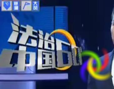 实拍:淫窝藏匿城中村