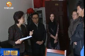 咸辉:坚持将法制观念贯穿干部教育培训全过程