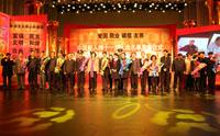 中国好人榜十一月入选名单发布仪式暨全国道德模范与身边好人(甘肃 金昌)现场交流活动(图十七)