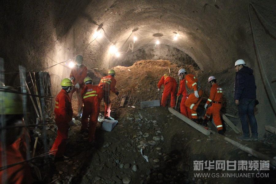 兰州轨道交通工程隧道坍塌应急救援演练举行