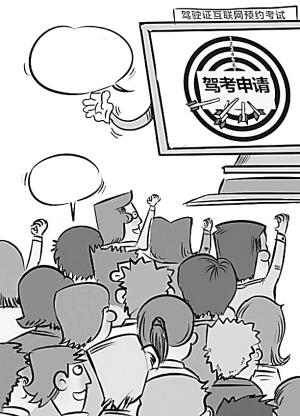 动漫 简笔画 卡通 漫画 手绘 头像 线稿 300_416 竖版 竖屏