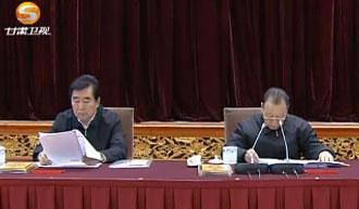 甘肃省第七次见义勇为英雄和先进分子表彰大会召开