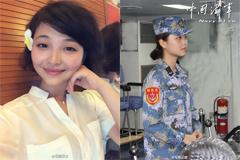 90后艺术生川妹子开军舰闯大洋