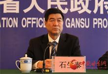 省体育局党组成员、副局长石生泰