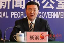 省残联党组成员、副理事长杨润泉