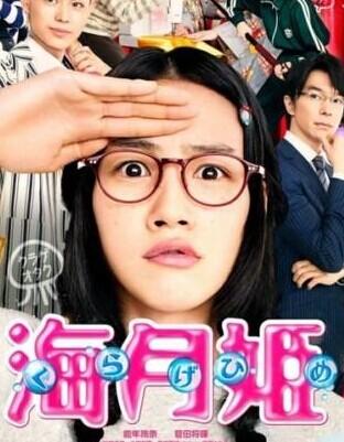原作者东村明子客串出演《海月姬》