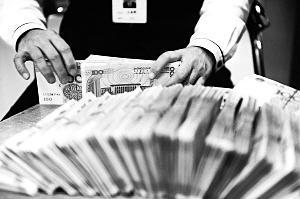 """多地频现银行存款失踪 储户数百万元被""""清零"""""""