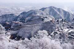 平凉道教圣地崆峒山皑皑白雪几多曼妙