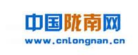 中国陇南网
