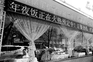 兰州市海鲜大酒店_甘肃国际大酒店圣诞夜举办晚会