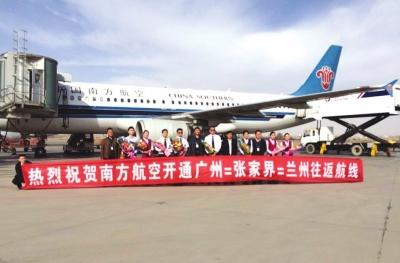 上海浦东—兰州,晋江—长沙—兰州三条往返航线