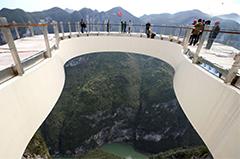 世界第一玻璃廊桥
