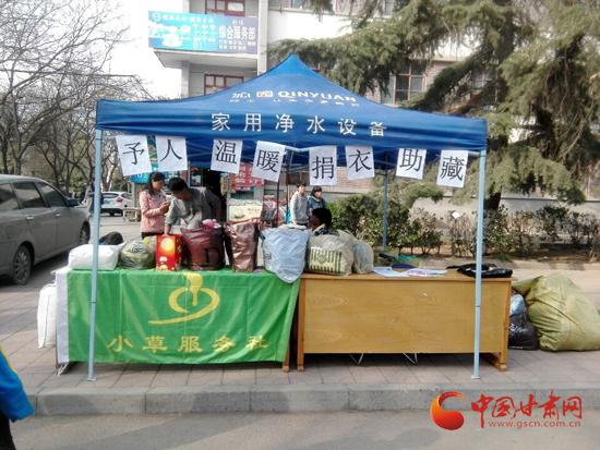 """西北师大""""小草服务社""""公益活动侧记/图"""