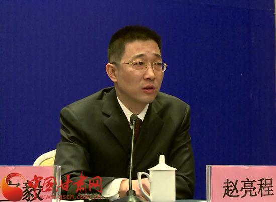兰州铁路局党委宣传部部长赵亮程