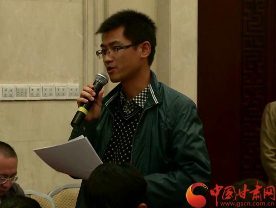 《中国日报》甘肃站记者提问