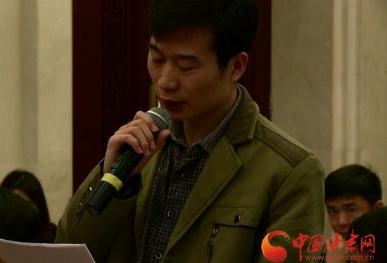 香港《大公报》甘肃站记者提问