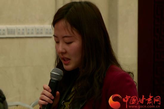 《中国经济时报》甘肃站记者提问