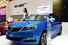 2015第四届甘肃国际车展昨日开展