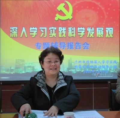 张玉斌:致力社会研究 奉献平凡岗位