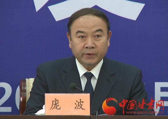 省人大教科文卫委员会主任委员庞波