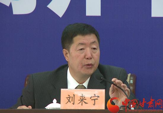 省人大常委会办公厅副主任  刘来宁