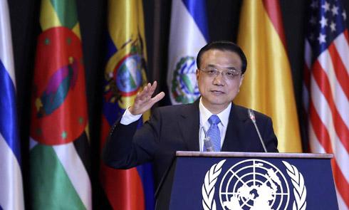 【图片故事】李克强在联合国拉丁美洲和加勒比经济委员会的演讲