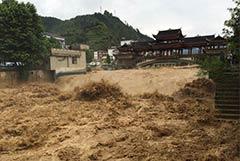 贵州突降暴雨雷山县三座大桥被冲毁
