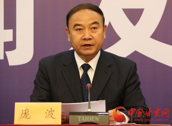 省人大科教文卫委员会主任委员庞波