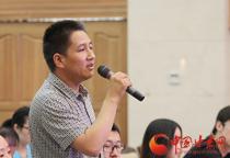 中国新闻社甘肃分社记者提问