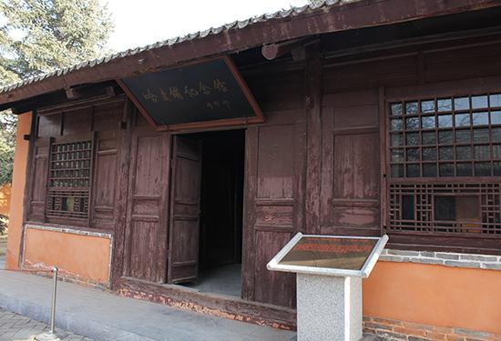 哈达铺纪念馆第三旧址