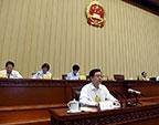 张德江出席十二届全国人大常委会第十五次会议第三次全体会议
