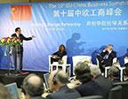 李克强:实现世界经济复苏须立足实体经济加强国际产能合作