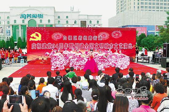 甘肃省直机关举行纪念建党94周年主题演讲会