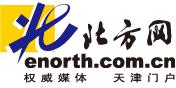 天津南方网