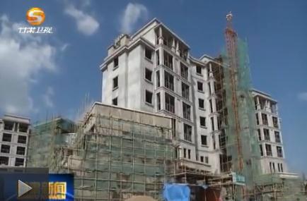 庆阳:上半年项目建设拉动固定资产投资同比增长7.1%