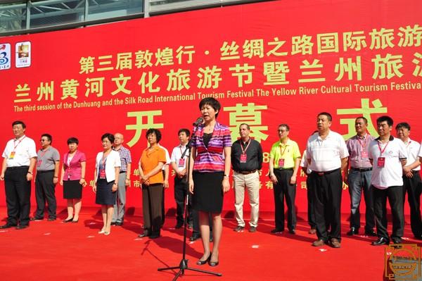 兰州黄河文化旅游节暨旅游博览会在金城盛大开幕