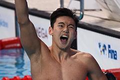 宁泽涛夺得男子100米自由泳冠军