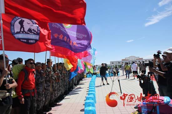 金昌国际青少年生存活动举行