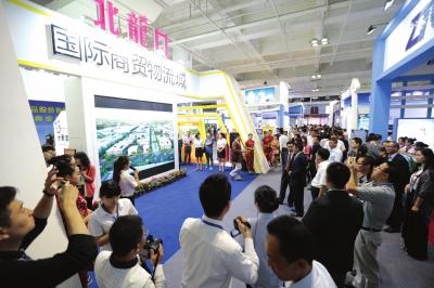 """""""一带一路""""中国(兰州)国际跨境电商物流高峰论坛开讲"""