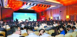 """2015""""一带一路""""中国(兰州)国际跨境电商物流大会8日开幕"""