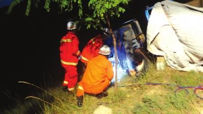 定西市临洮县发生一起交通事故