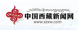 中国西藏旧事网