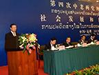 第四次中老两党理论研讨会在昆明举行 刘奇葆出席开幕式并作主旨报告