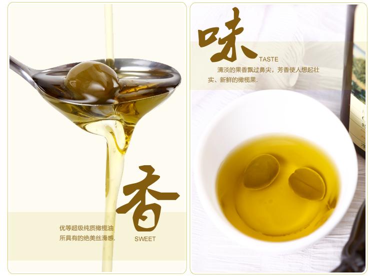 陇南橄榄油