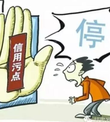 """小陇短评:信息共享才不会""""牛栏关猫"""""""